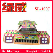 SL-1007 of Cockroach house,Glue Trap,pest control factory