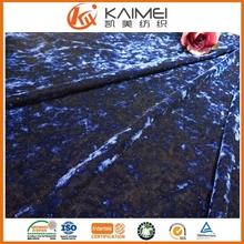 various flame 100% polyester knit diamond velvet fabric