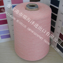 Spinning machine 38s 100% virgin dyed polyester spun yarn suppliers in China