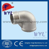 Stainless Steel 316 BSPT Class 150 Screw Cast Pipe Fitting STREET ELBOW