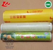 food cling film fruits cling wrap Stretch Film Pvc Cling Wrap