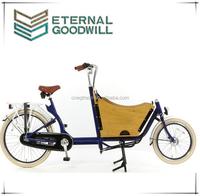 26 inch fishion family 3 speeds 2 wheels cargo bike UB9015-Nexus