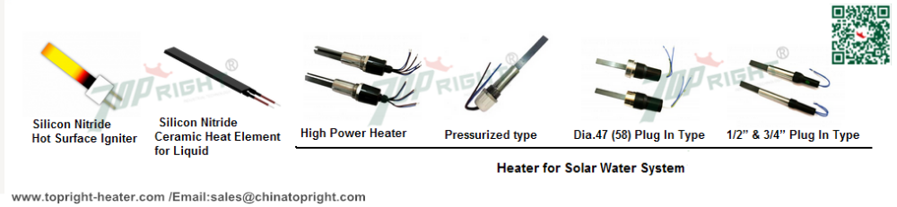 silicon Nitride ceramic heater elements