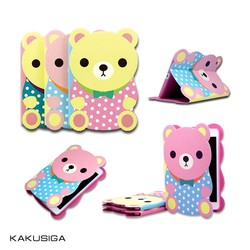 flip cover Cartoon Bear for iPad mini kids tablet case