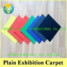 Promotional Wholesale Popular Cheap commercial plain carpet in roll