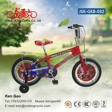 "12"" BMX bikes/Hot sale kids bikes /16 inch lowrider bicycle for children"