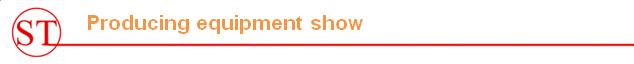 EQUIPMENT SHOW.jpg