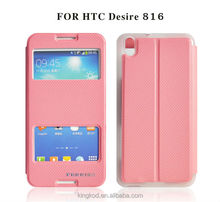 cellphone shockproof fancy cute pu flip cover case for htc desire 816