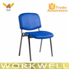 WorkWell best selling stackable conference chair,meeting chair