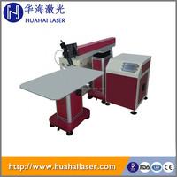 Engineering & Construction welding Machinery stainless steel laser welding machine