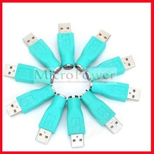 Female to USB Male Converters Adapters for PS2 - Green (10 PCS)