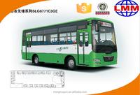 2015 model Diesel shuttle bus & city fuel shuttle bus