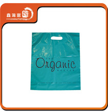 customized plastic bag/shopping plastic bag/packaging plastic bag