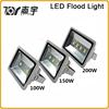 16. LED Floodlight 150W 100W200W300W400W50W stadium floodlights outdoor lighting project