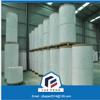 Stocklot Offset Printing Duplex Paper made by Virgin Pulp
