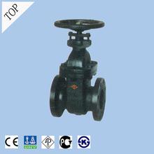 China alibaba wholesale high quality JIS 10K non-rising stem flanged gate valve