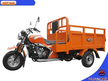 china three wheel cargo motorcycle 150ZH-H