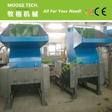 waste plastic film crusher/plastic breaker machine for sale