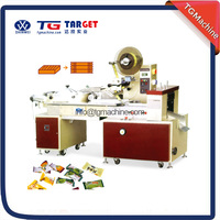 Automatic Pillow type hard candy wrapping machine with China made