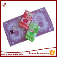 New Products Jacquard and Embroidery Towels Bath