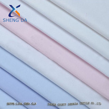 poplin home textile China fabric textile