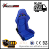/product-gs/ryanstar-sports-adult-car-booster-racing-leather-car-seat-60267213864.html