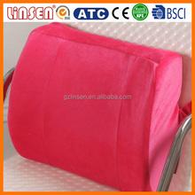 guangzhou mould office chair cushion memory foam