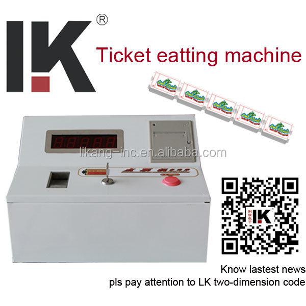 디지털 lk007 티켓 티켓 디스펜서 설치 프로그램을 비율