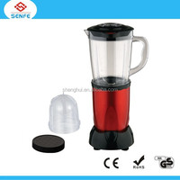 kitchen magic chopper quiet blender smoothie maker, kitchen tools