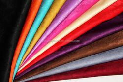 Woven plain dye velvet sofa fabric