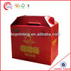 2014 Fashion Folding carton boxes with handles