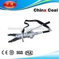 China de carbón grupo bomba de socorro rescate Cutter y la herramienta esparcidor