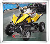 Belarus battery atv for kids with Front & Reverse gearshift from China Factory