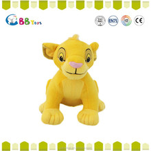 Cute teddy bear 2015 new hot sales Yellow lion king
