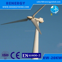 IEC61400-2 standard 20kw low wind power permanent magnet generator off grid wind system price