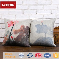 Creative Fashion Chinese Character Printing Designs Cushion Inflatable Lumbar Support Cushion Rocking Chair Pillows