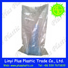 /product-gs/pp-woven-bags-packaging-washing-powder-fertilizer-chemicals-high-quality-plastic-woven-packing-bags-60302590227.html