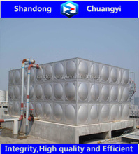 Stainless Steel Sectional Storage Water Tank with Cheaper Price&High Quality ISO9001