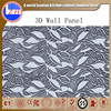Factory Price 3D Wall Covering / 3D Board For interior Wall Decoration
