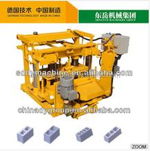 construction equipment / building blocks making machine/ small scale block machine for sale