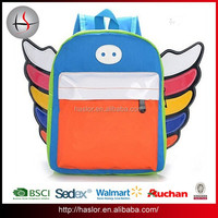 Lovely Korean School Bag with Wings /School Bags Very Young Models for Kids