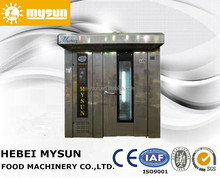 2015 hot sale bread bakery equipment rotary oven manufacturer