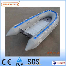 (CE) 4.3m inflatable boat