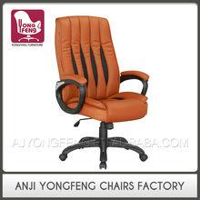 Profissional feito amplamente usar barato antigo mobiliário de escritório