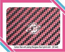 Hybrid carbon fiber Mixed Aramid fiber woven cloth