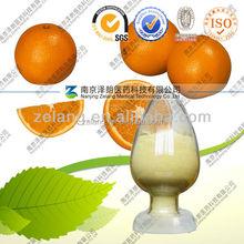 Citrus Aurantium Extract Powder/95% Methyl Hesperidin