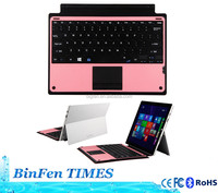 "for surface pro3 12.2"" bluetooth keyboard with touch pad manufacturer in China"