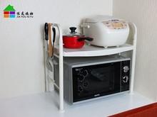 JYXF microwave oven storage shelf adjustable kitchen utensils and appliances JYC-018