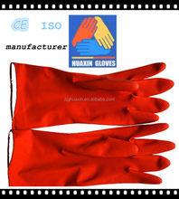 cleaning Yellow household latex flock lined dipped household gloves hot sales factory direct