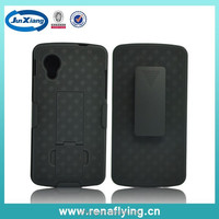 best protective holster case for LG Nexus 5